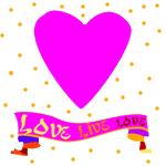 Fest der Liebenden - der Valentinstag (Illustration © reisen-leben.com)
